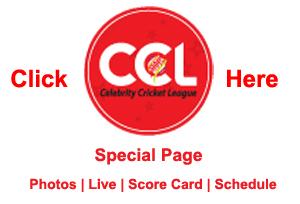 CCL 2014