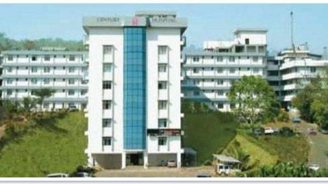 Century Hospital