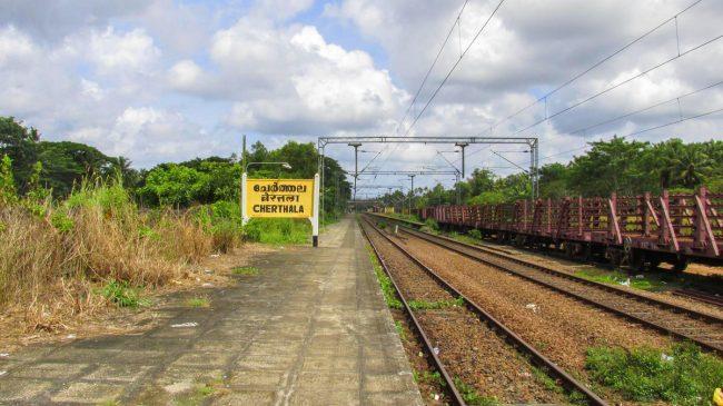 Cherthala Railway Station