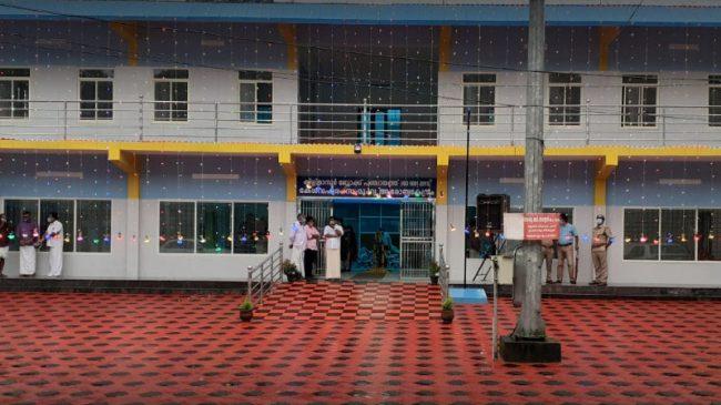 Community Health Centre Kesavapuram