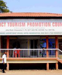 District Tourism Promotion Council Alappuzha