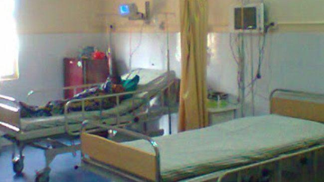 Josco Hospital