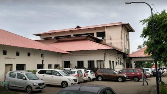 Tourism Information Office Alappuzha