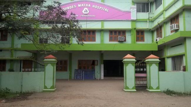 Lourdes Matha Hospital