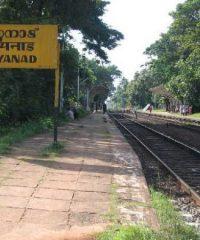 Mayyanad Railway Station