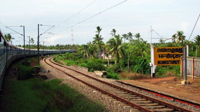 Mundrothuruthu Railway Station