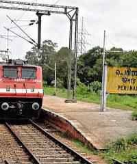 Perinad Railway Station