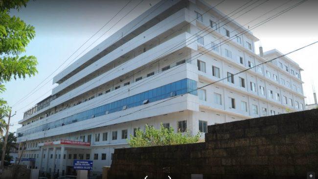 SR Medical College Varkala