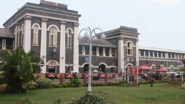 Trivandrum Railway Station Tourist Office