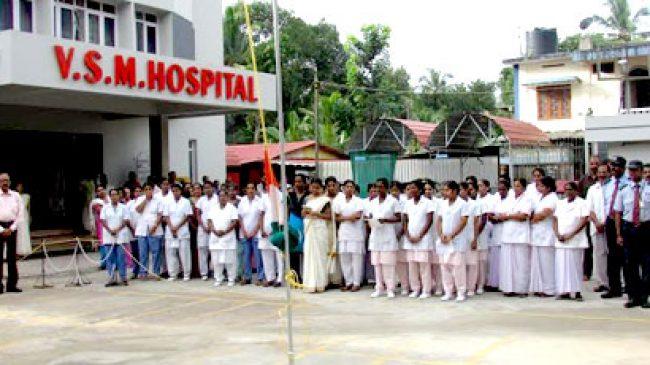 VSM Hospital