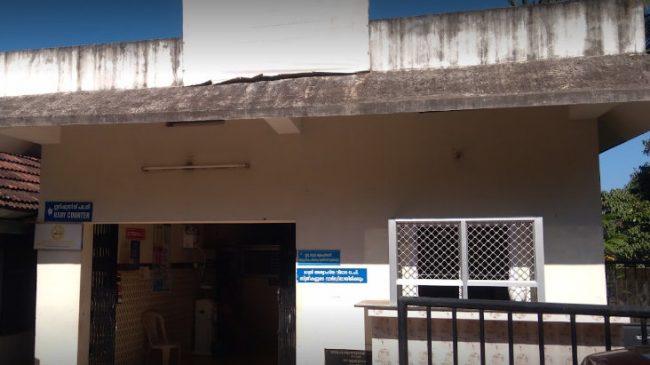 Government Health Centre Vilappil