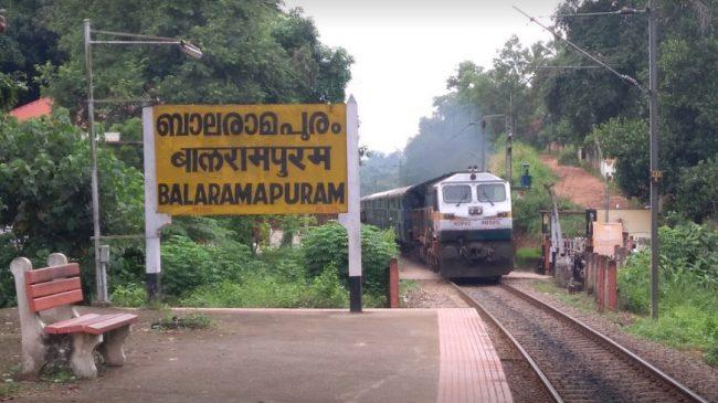 Balaramapuram Railway Station