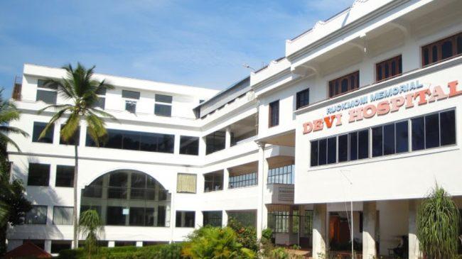 Ruckmoni Memorial Devi Hospital