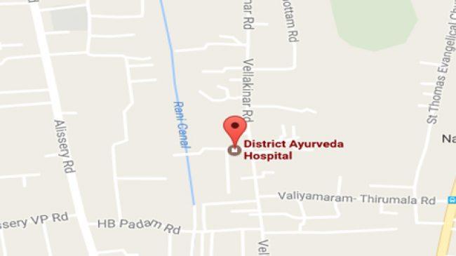 Alappuzha District Ayurveda Hospital