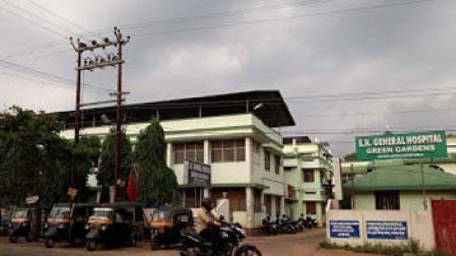 Green Gardens Hospital