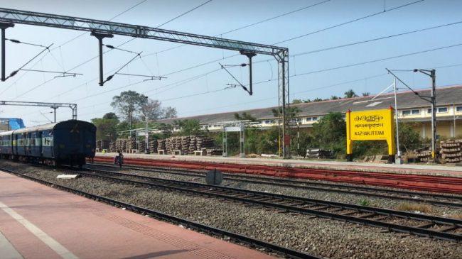 Kazhakuttam Railway Station