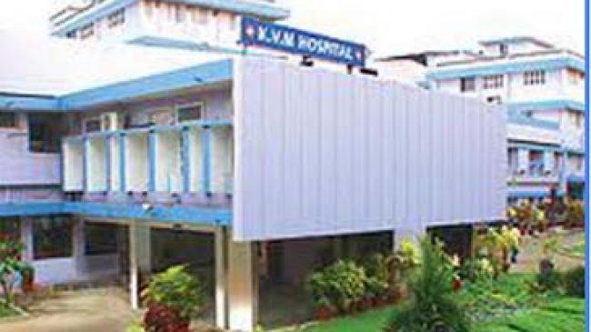 KVM Multi Speciality Hospital