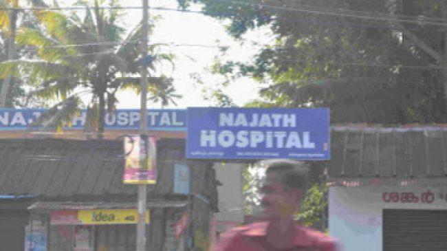Najath Medical Mission Hospital