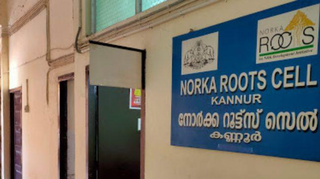 Norka Kannur Office