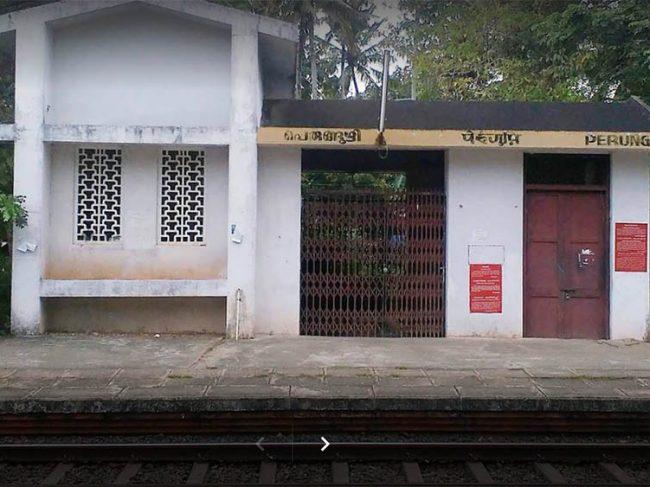 Perunguzhi Railway Station