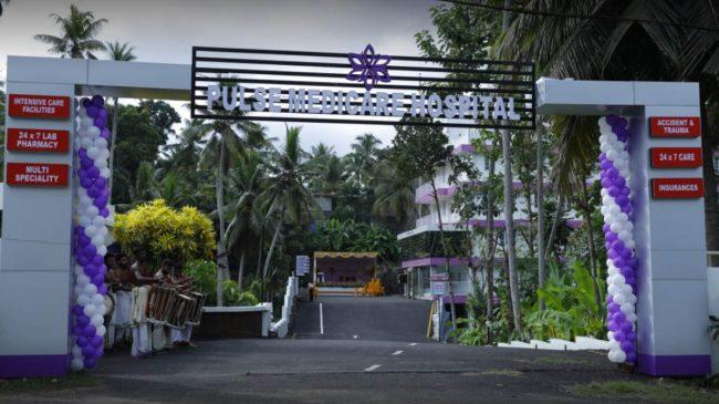 Pulse Medicare Hospital Mannanthala