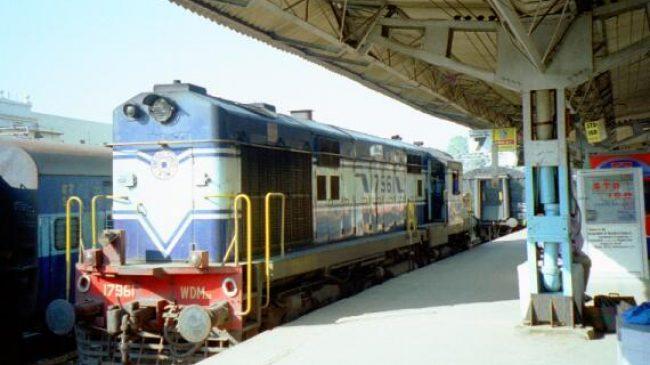 Punnapura Railway Station
