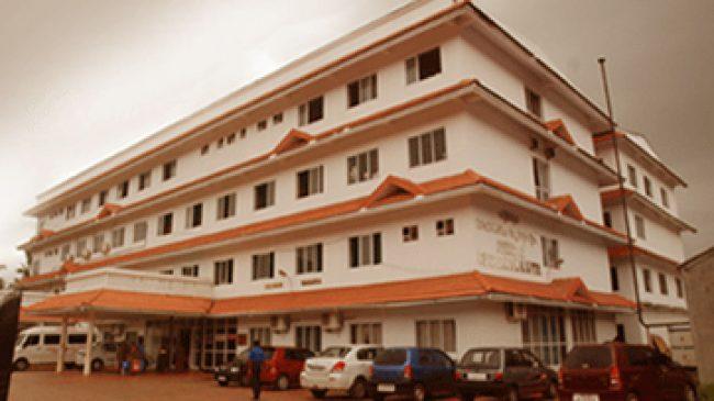 Sagara Punnapra Co-operative Hospital