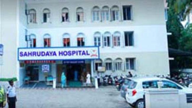 Sahrudaya Hospital