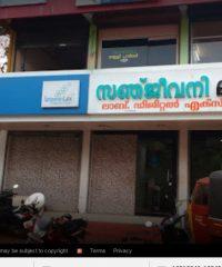 Sanjeevani Clinical Lab