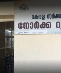 Norka Thrissur Office