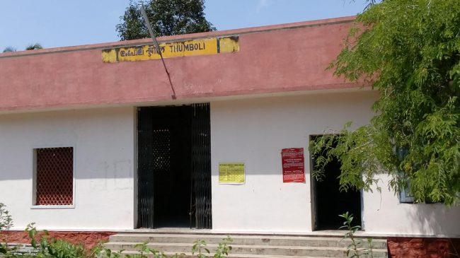Tumboli Railway Station