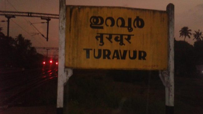 Thuravoor Railway Station