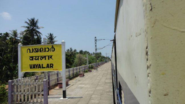 Vayalar Railway Station