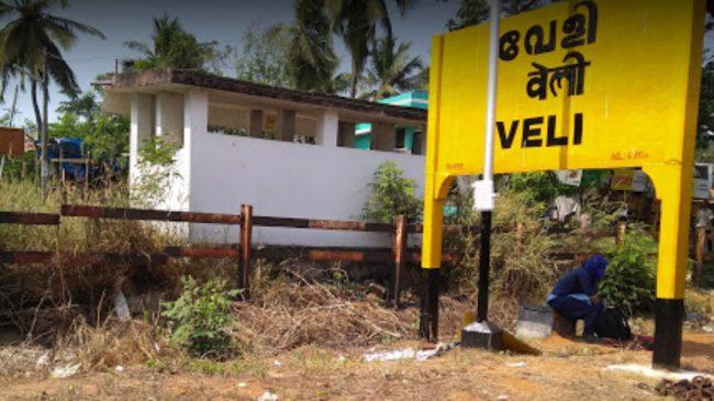 Veli Railway Station
