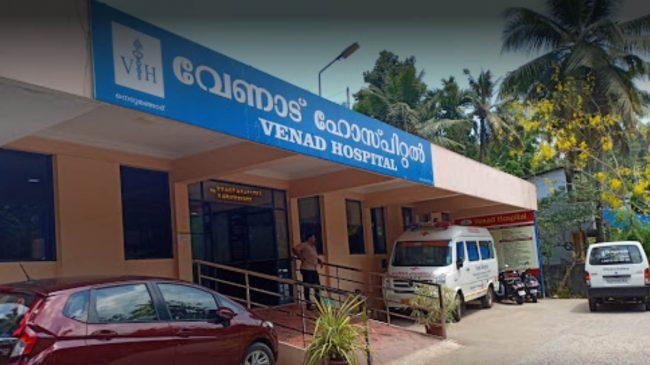 Venad Hospital Nedumangad