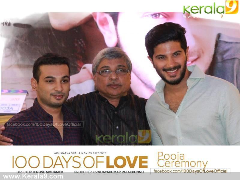 100 days of love malayalam movie pooja photos 004