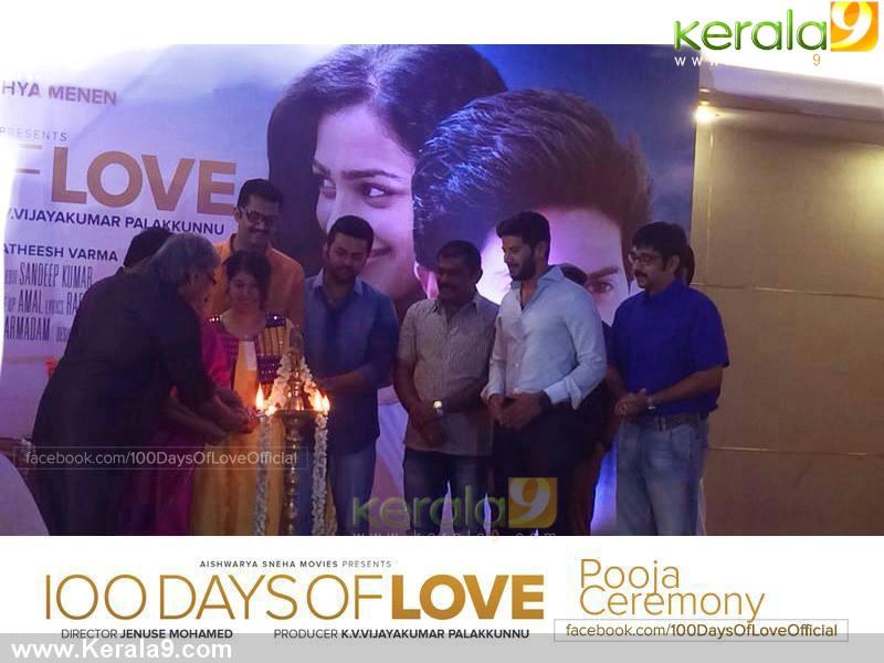 100 days of love malayalam movie pooja photos 00