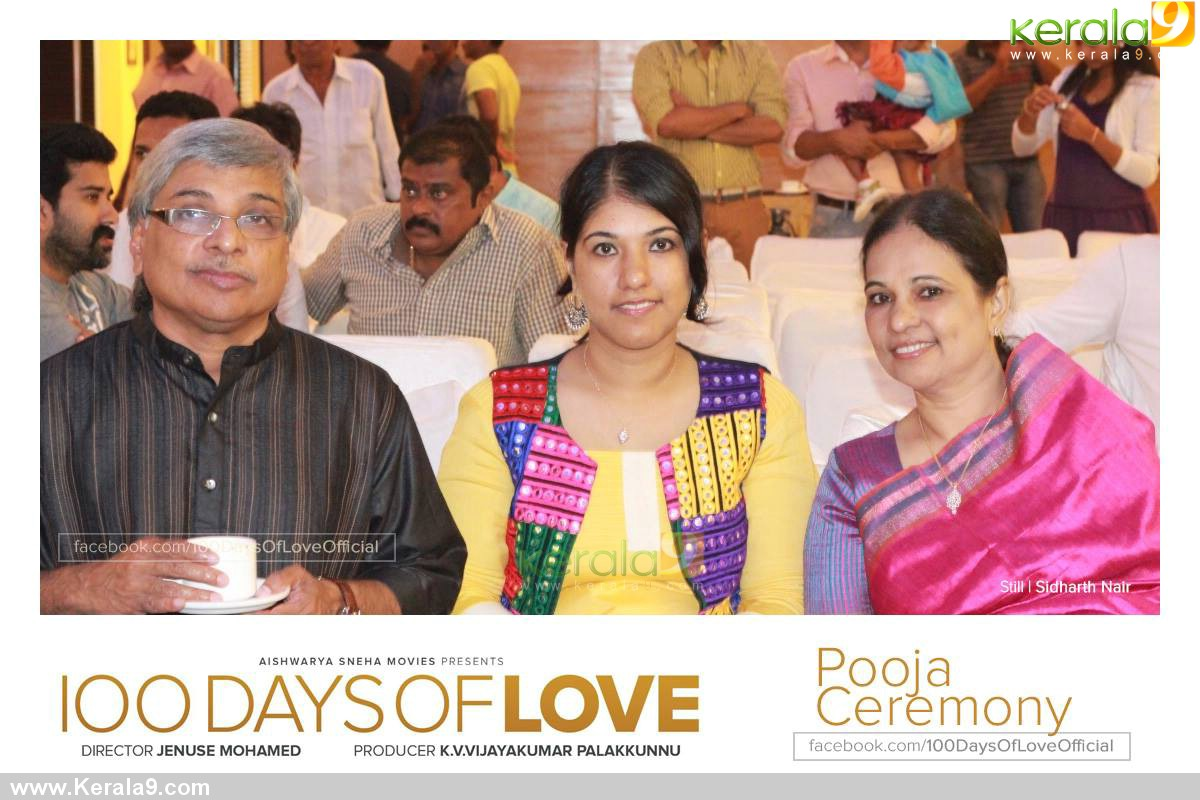 100 days of love malayalam movie pooja photos 007