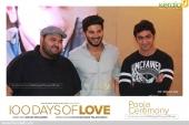 100 days of love malayalam movie pooja photos 006