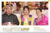 100 days of love malayalam movie pooja photos 007