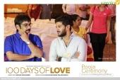 100 days of love malayalam movie pooja photos 008