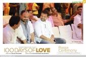 100 days of love malayalam movie pooja pics 00