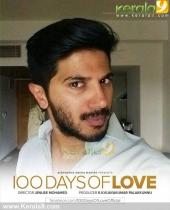 dulquar salman at 100 days of love malayalam movie pooja photos 001