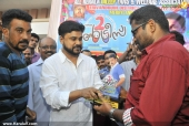 two countries movie success meet pictures 124 055