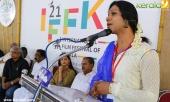 21st iffk delegate pass inauguration 2016 pics 139 0011