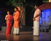 40th soorya festival and megha show inauguration pics 200 002