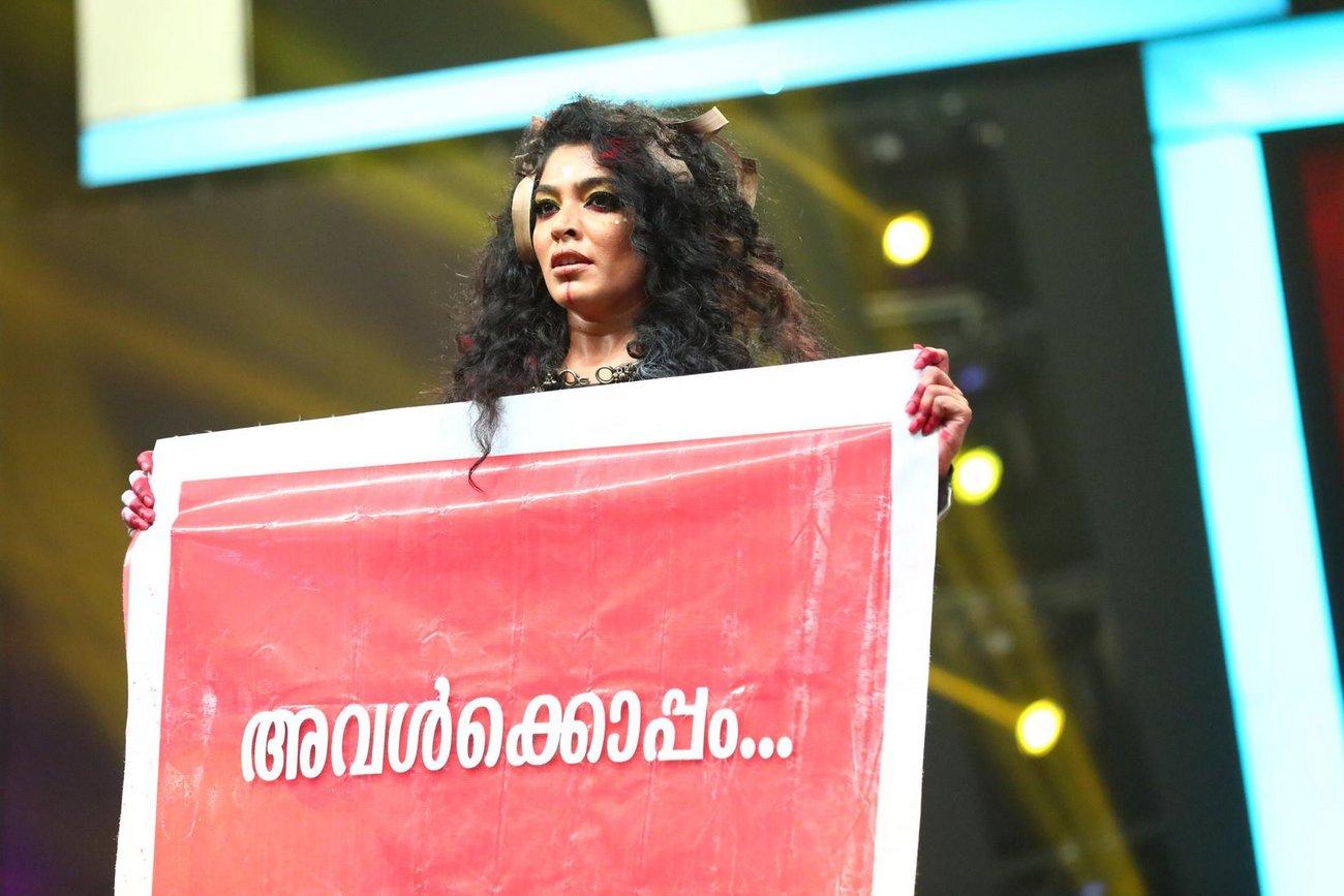 rima kallingal dance at kerala state film awards 2017 photos  089