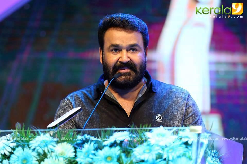 mohanlal at kerala state film awards 2018 photos 073 009