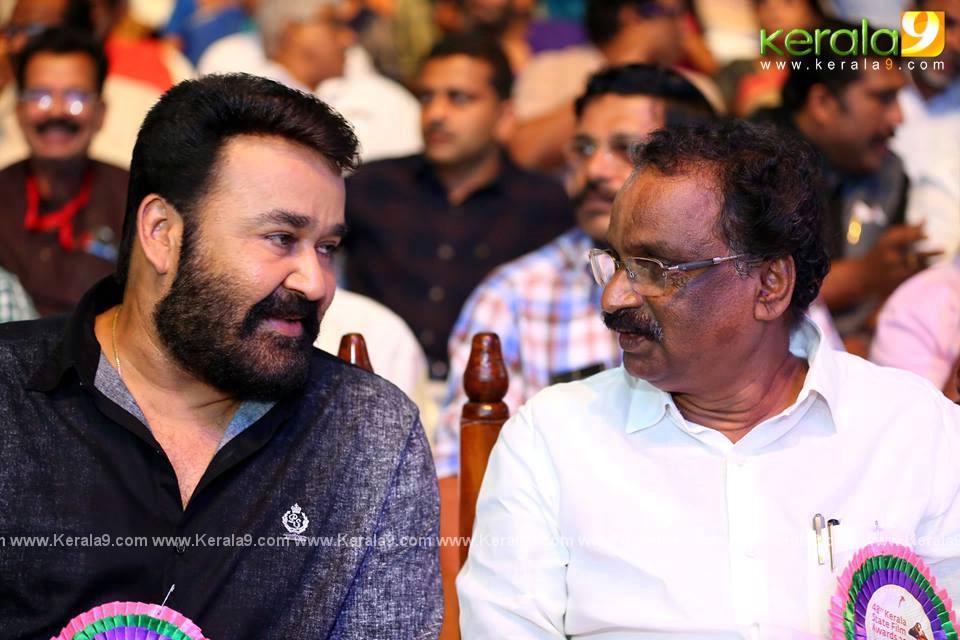 mohanlal at kerala state film awards 2018 photos 073 010