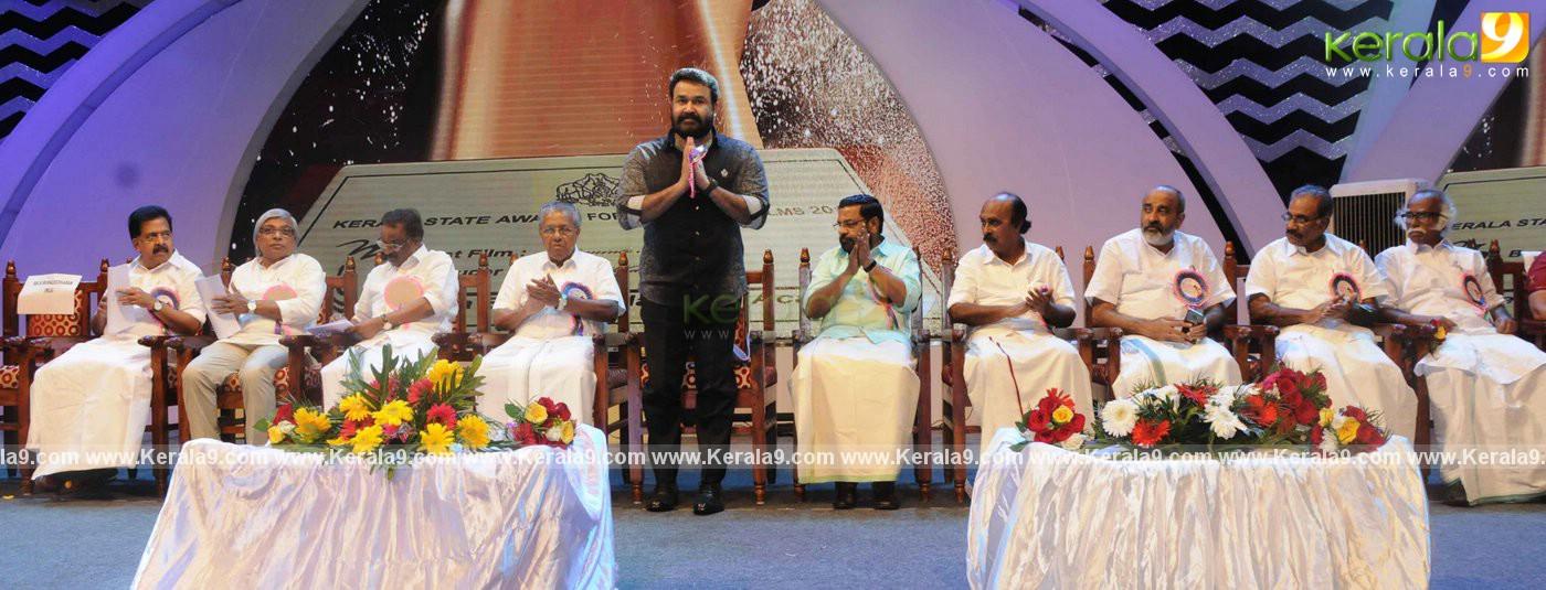 kerala state film awards 2018 photos 02